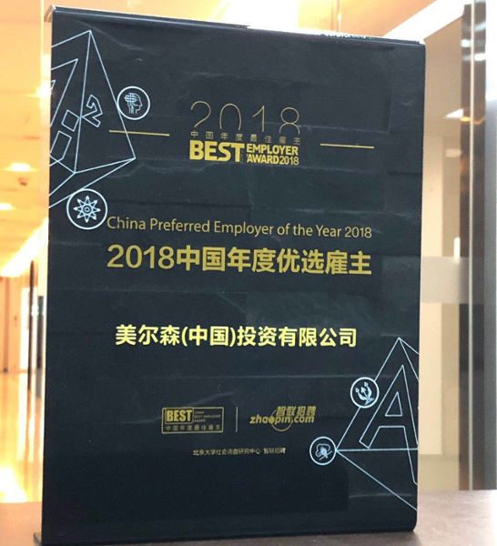 Mersen China top employer award
